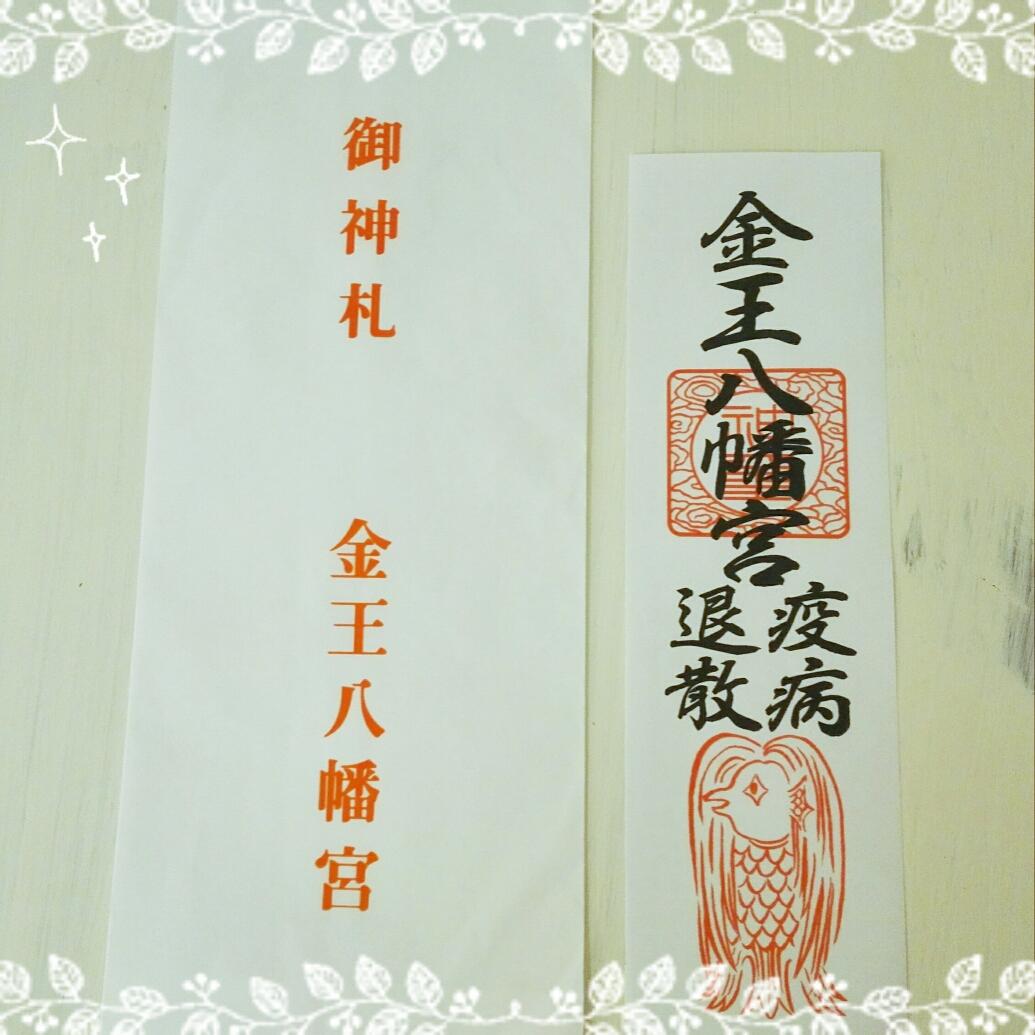 f:id:oyamadoka:20201029012538j:plain
