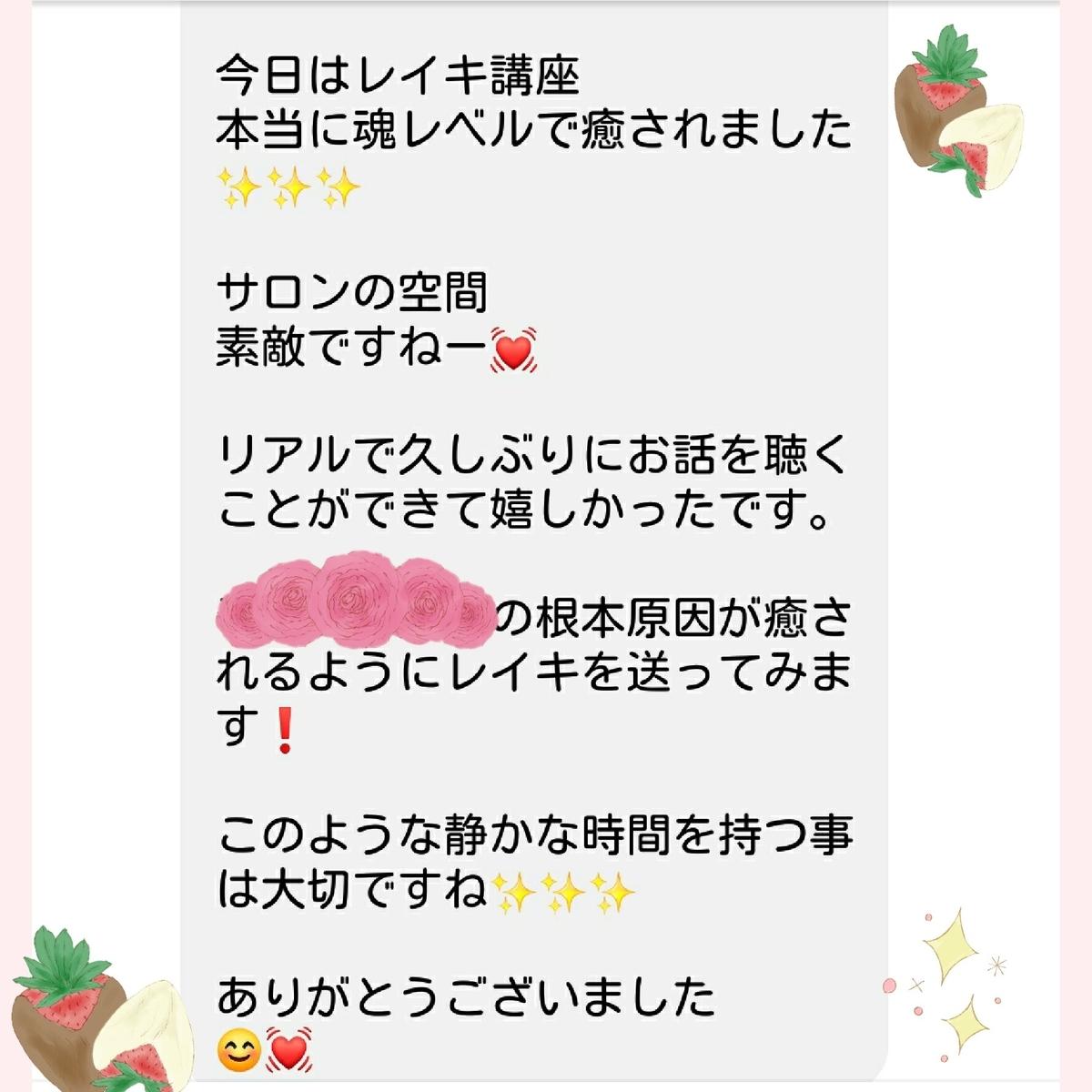 f:id:oyamadoka:20201029012650j:plain