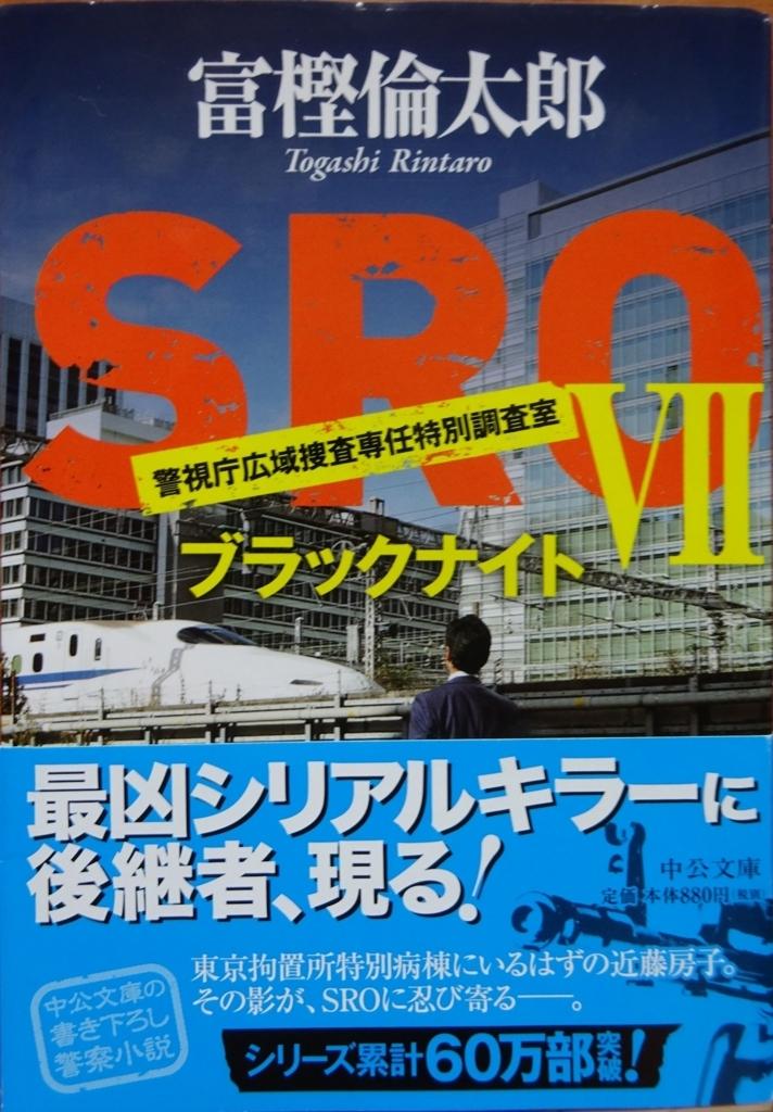 f:id:oyamaiitenki:20170805084403j:plain