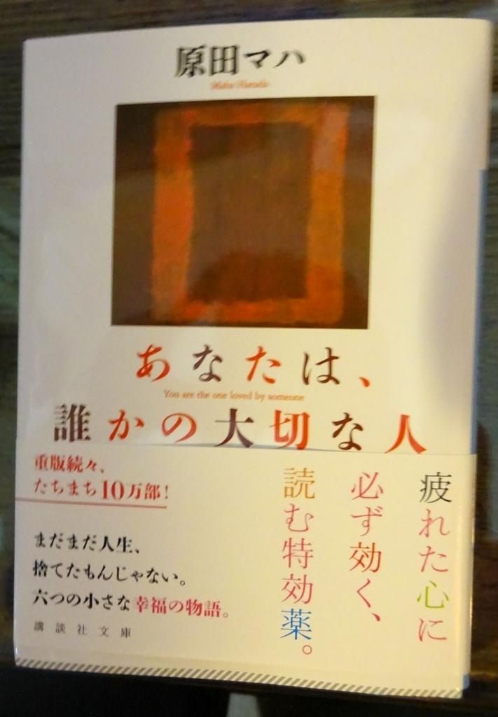 f:id:oyamaiitenki:20170829070256j:plain