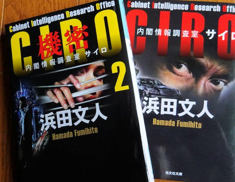 f:id:oyamaiitenki:20170912225351j:plain