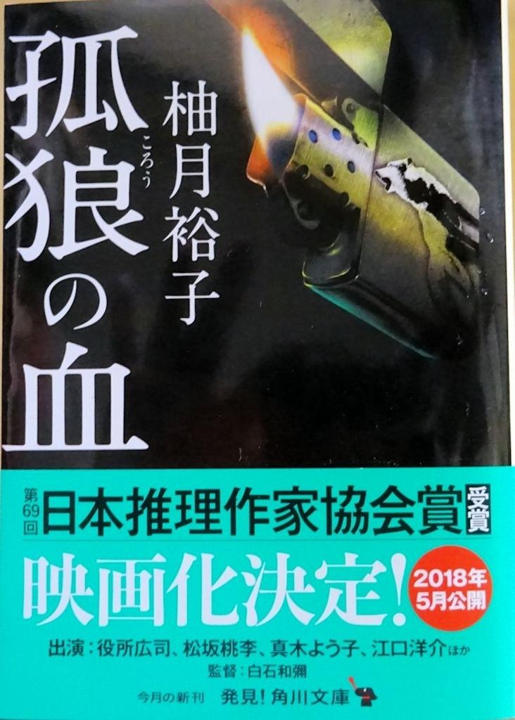 f:id:oyamaiitenki:20170925230458j:plain