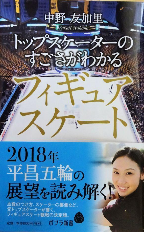 f:id:oyamaiitenki:20171002204952j:plain