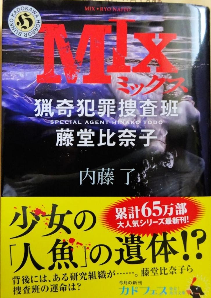 f:id:oyamaiitenki:20171002233100j:plain