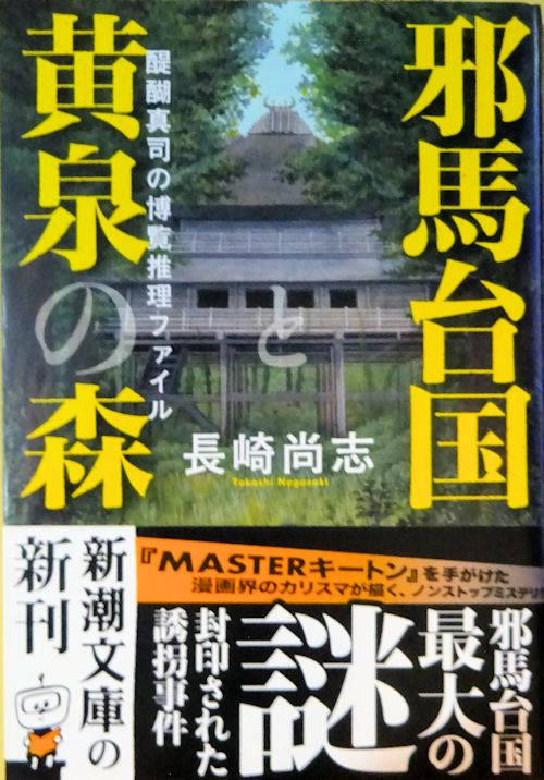 f:id:oyamaiitenki:20171006234910j:plain