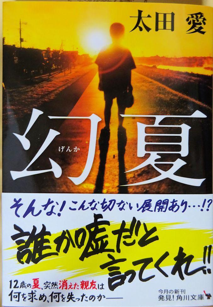 f:id:oyamaiitenki:20171009150623j:plain