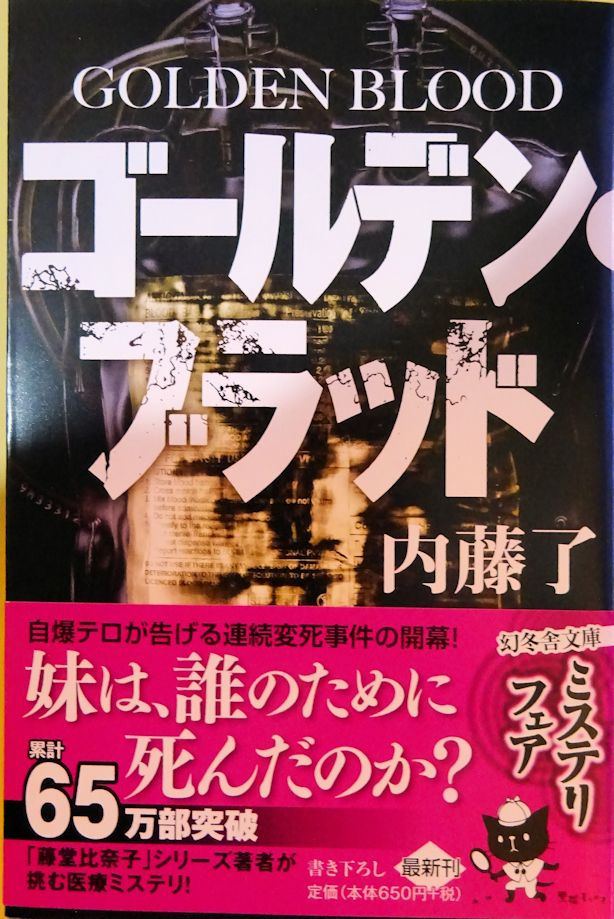 f:id:oyamaiitenki:20171022080425j:plain