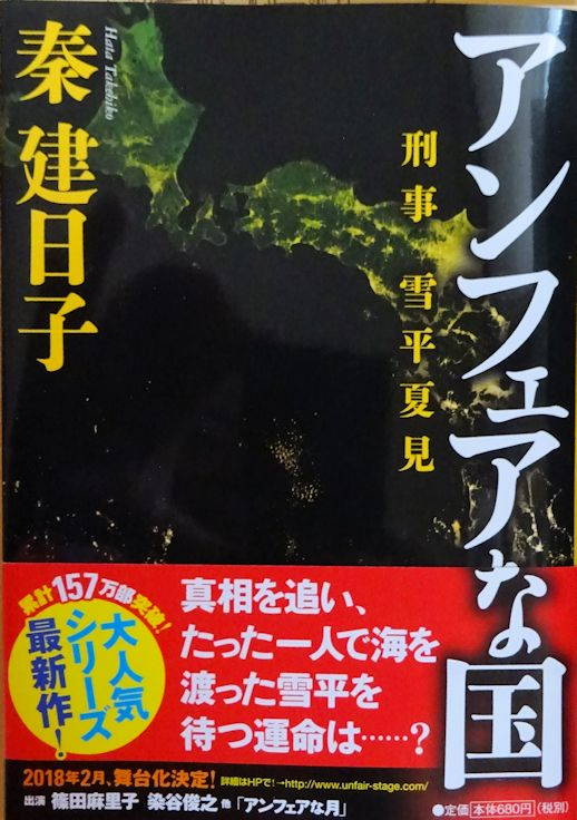 f:id:oyamaiitenki:20171023203106j:plain