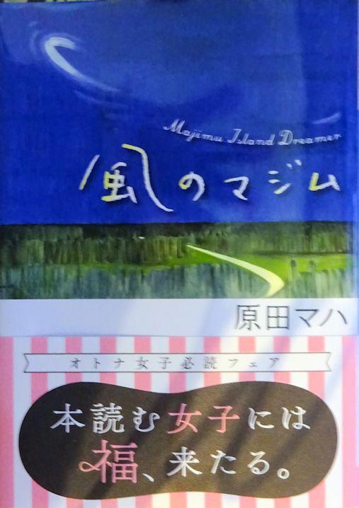 f:id:oyamaiitenki:20171028033338j:plain