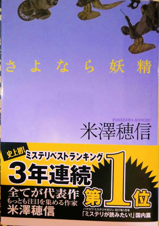 f:id:oyamaiitenki:20171104180835j:plain
