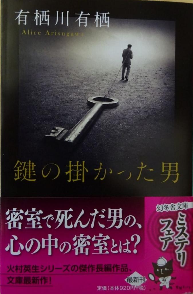 f:id:oyamaiitenki:20171114082600j:plain
