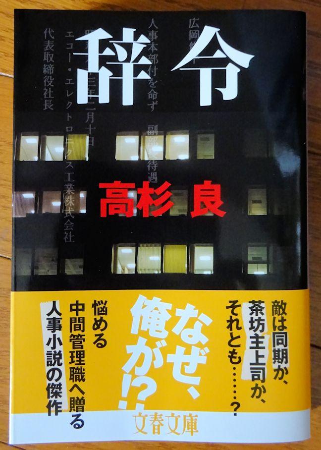 f:id:oyamaiitenki:20171118063018j:plain