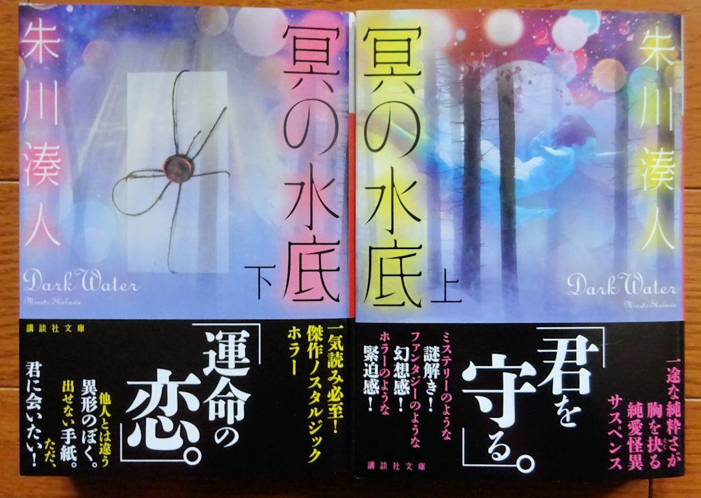f:id:oyamaiitenki:20171201013413j:plain