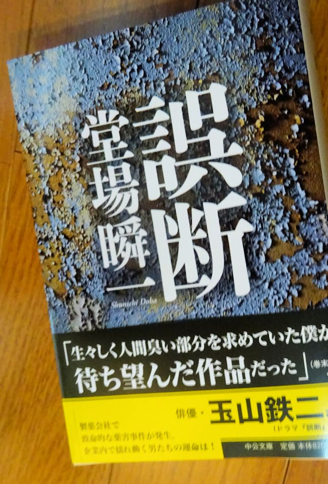 f:id:oyamaiitenki:20171205205808j:plain