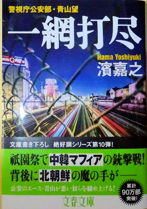 f:id:oyamaiitenki:20171215223829j:plain