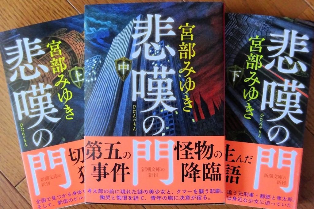 f:id:oyamaiitenki:20171217195956j:plain