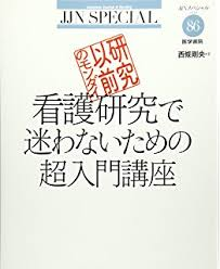 f:id:oyamanobori:20170104231717j:plain