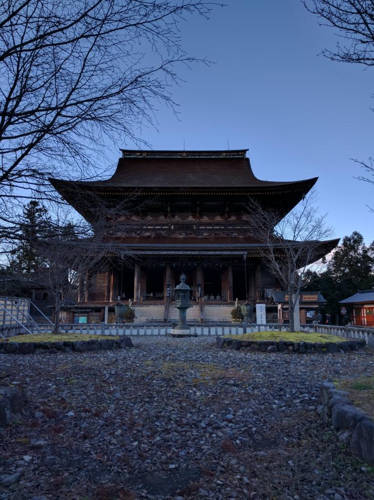 f:id:oyamanobori:20170106235240j:plain