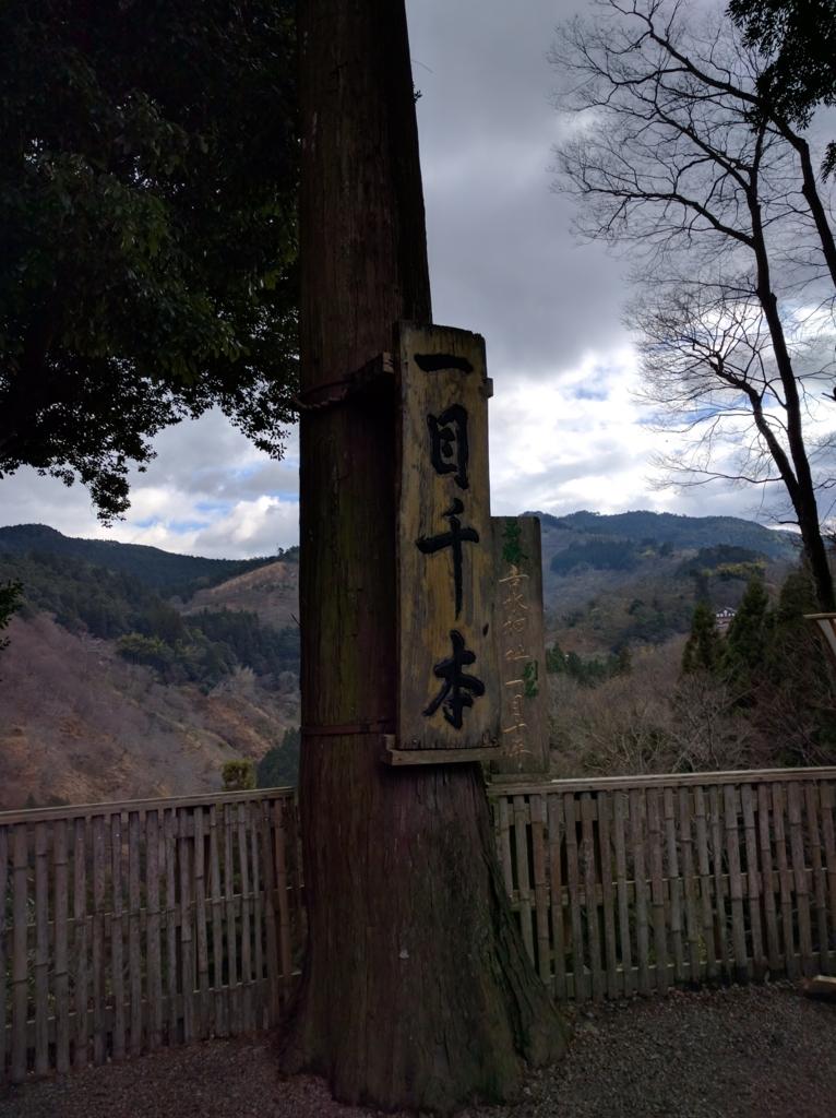 f:id:oyamanobori:20170107000438j:plain