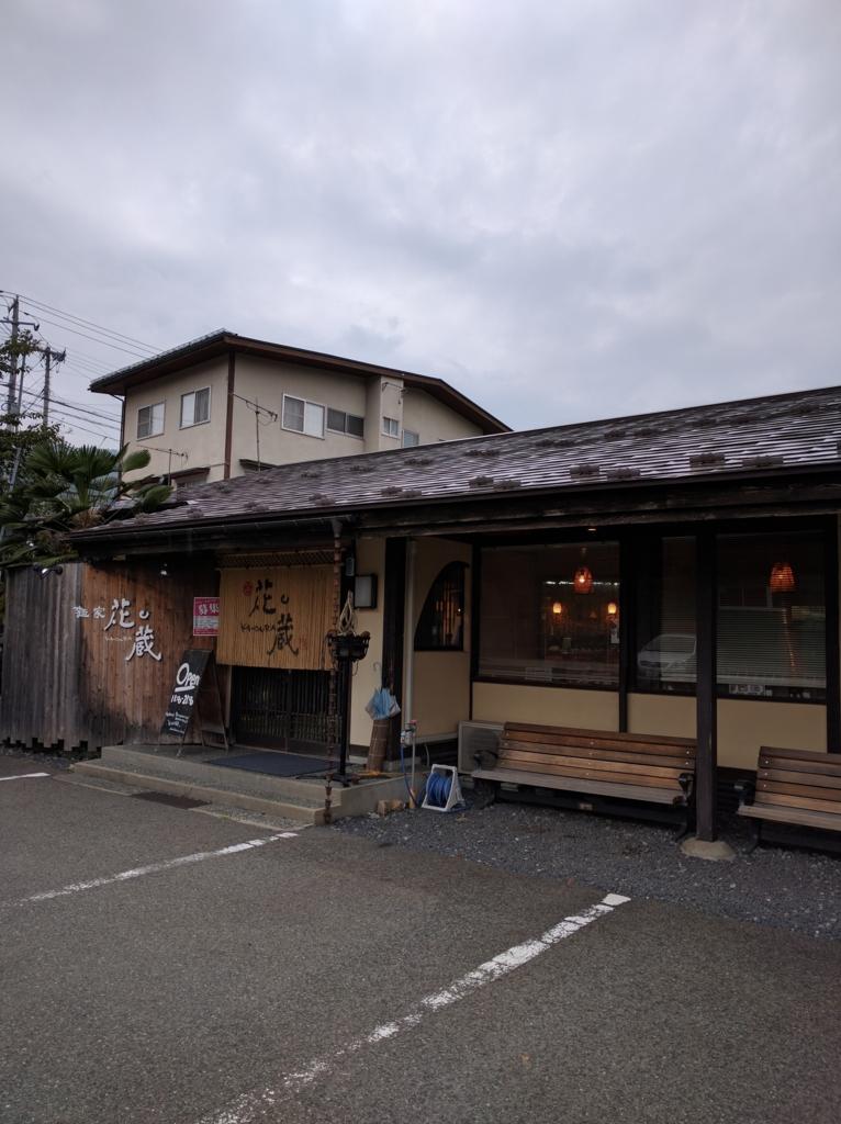 f:id:oyamanobori:20170108204604j:plain