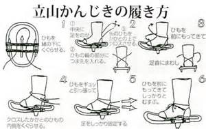 f:id:oyamanobori:20170115235312j:plain