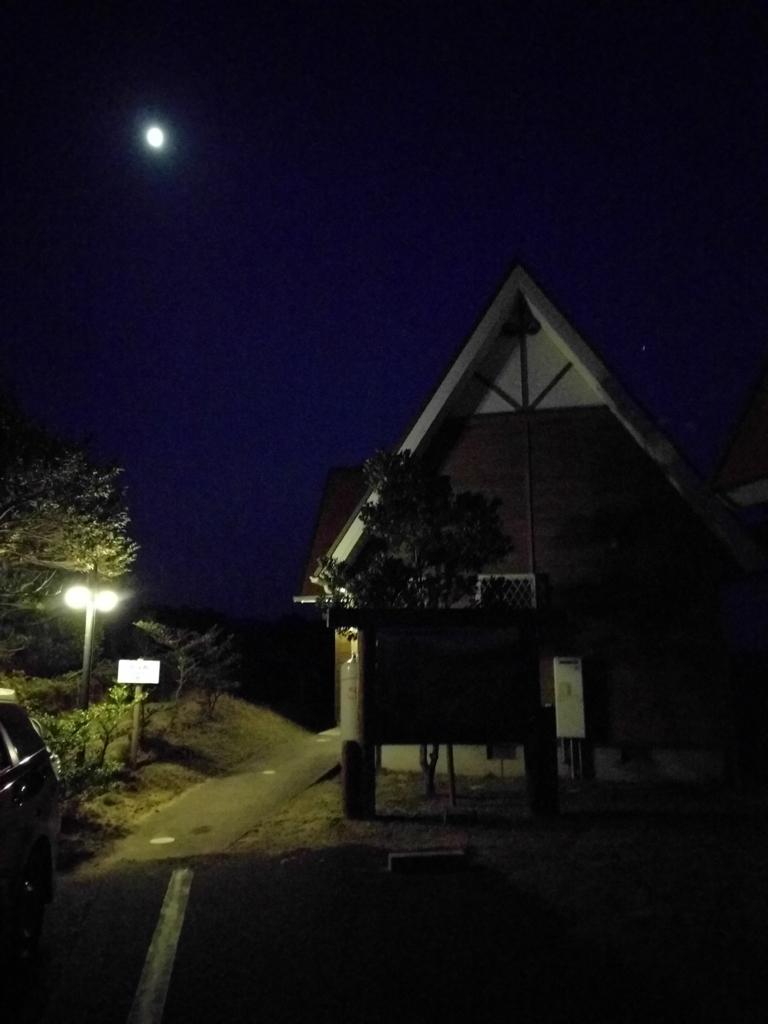 f:id:oyamanobori:20170326214322j:plain