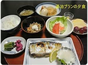 f:id:oyamanobori:20170430160844j:plain