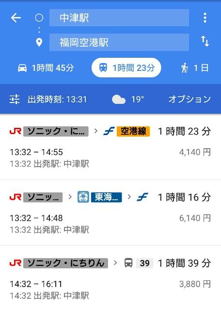 f:id:oyamaryuji0129:20180423133731j:plain