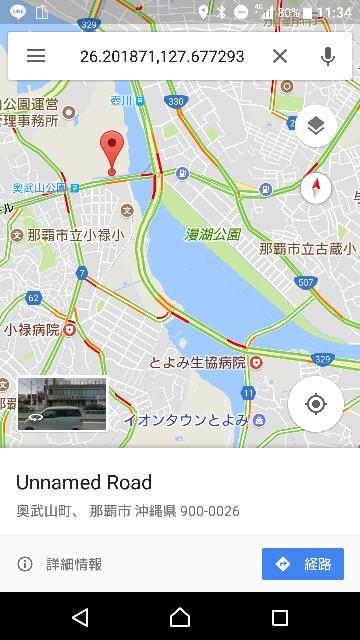 f:id:oyamaryuji0129:20180425113508j:plain