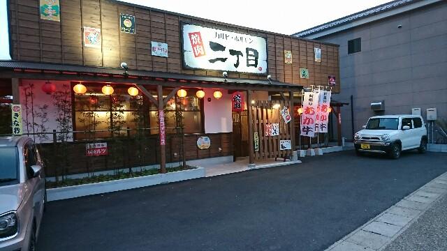 f:id:oyamaryuji0129:20180427233312j:image