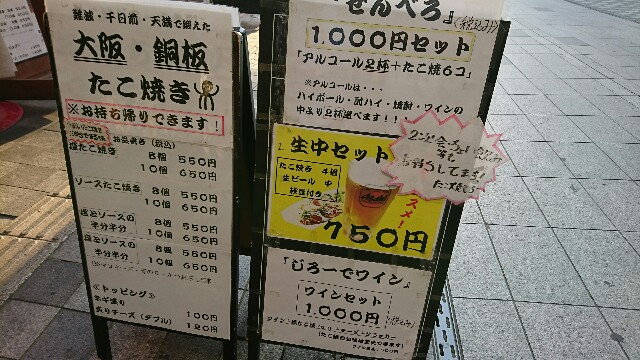 f:id:oyamaryuji0129:20180428112133j:image