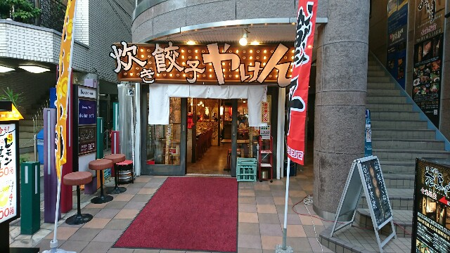 f:id:oyamaryuji0129:20180428112751j:image