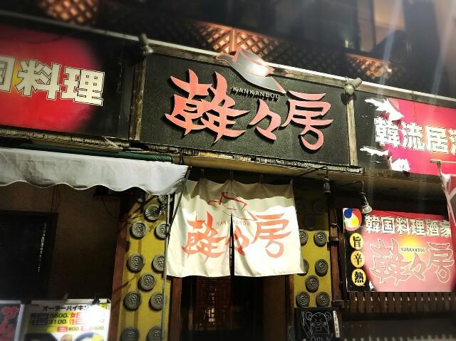 f:id:oyamaryuji0129:20180428115832j:image