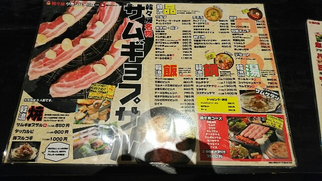 f:id:oyamaryuji0129:20180428115856j:image