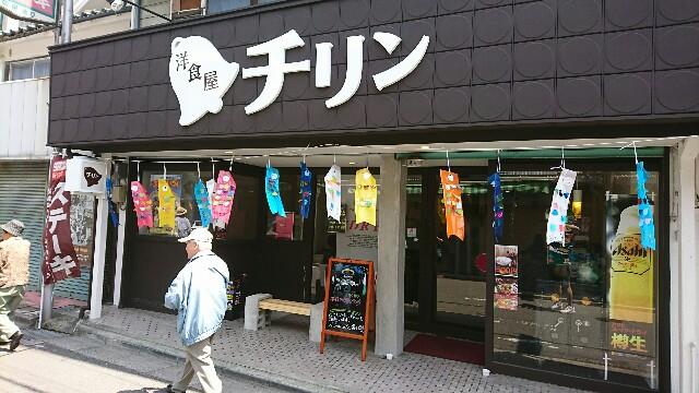 f:id:oyamaryuji0129:20180430155658j:image