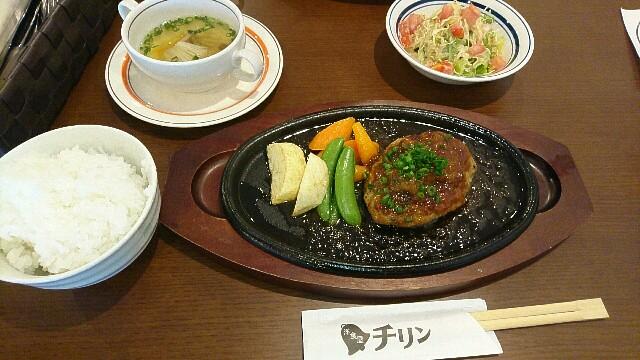 f:id:oyamaryuji0129:20180430155835j:image