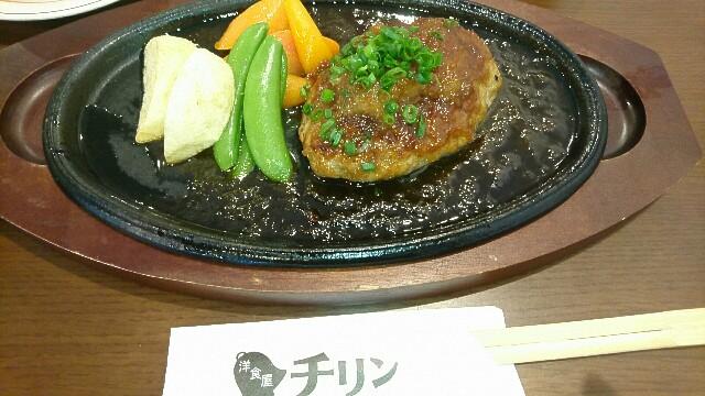 f:id:oyamaryuji0129:20180430155858j:image
