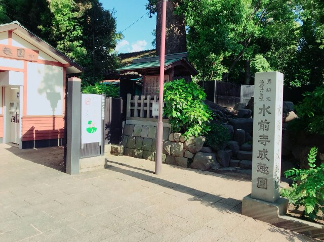 f:id:oyamaryuji0129:20180505112127j:image