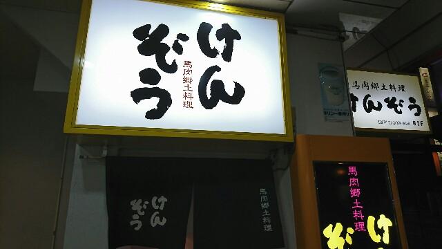 f:id:oyamaryuji0129:20180505113138j:image