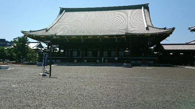 f:id:oyamaryuji0129:20180605192113j:image