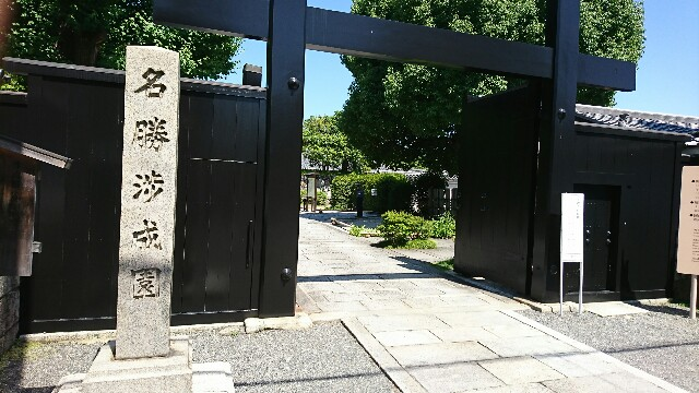 f:id:oyamaryuji0129:20180605192140j:image