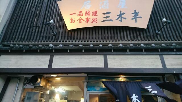 f:id:oyamaryuji0129:20180605195206j:image