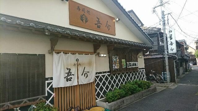 f:id:oyamaryuji0129:20180622211754j:plain