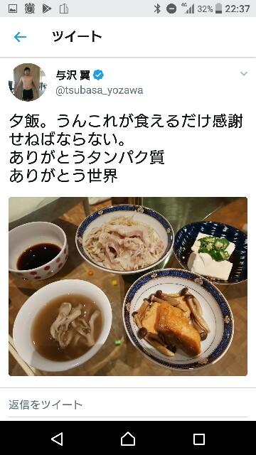 f:id:oyamaryuji0129:20180626154404j:plain