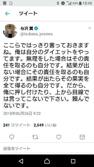 f:id:oyamaryuji0129:20180626154413j:plain