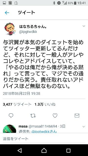 f:id:oyamaryuji0129:20180626154428j:plain