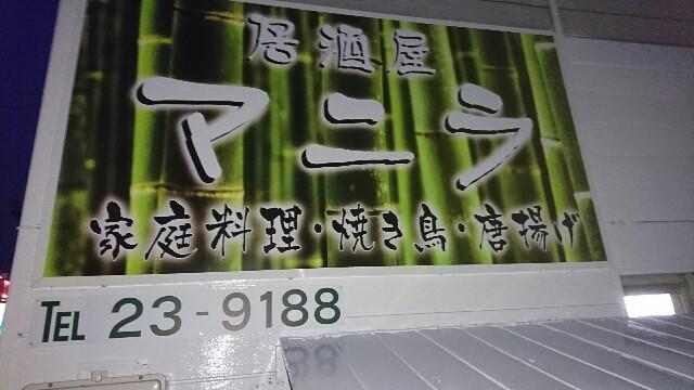 f:id:oyamaryuji0129:20180709105644j:image
