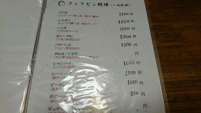 f:id:oyamaryuji0129:20180709105726j:image