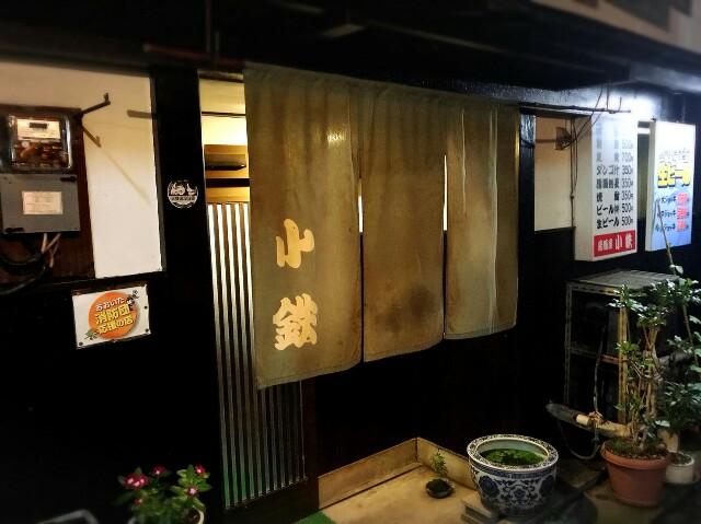 f:id:oyamaryuji0129:20180712183152j:image