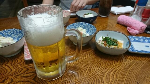 f:id:oyamaryuji0129:20180712183236j:image